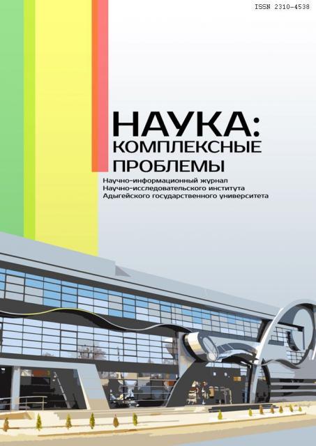 oblozhka_3.jpg